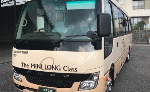The MINI LONG Class 27